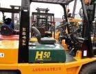 上海划代机械公司二手装载机销售