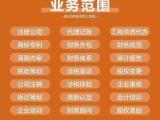武汉代账注册变更注销资质代办税务筹划一站式服务
