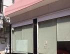 鳌江 柳下柳北街 住宅底商 38平米