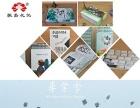 同学毕业纪念册设计制作、定制聚会相册、照片书影集