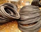 嘉兴电缆线回收公司 海宁桐乡平湖等旧电缆线上门回收