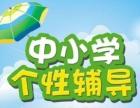 上海青浦初二补习,政治 历史 地理同步课程辅导