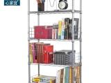 书架 书房置物架 收纳整理架 学生书柜