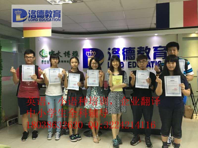 禅城商务英语口语,佛山外贸英语学习,日常生活英语