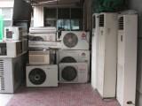 合肥空调回收,柜式空调 挂式空调 中央空调,风管机空调