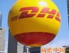 广州DHL,广州DHL取件电话,广州DHL国际快递