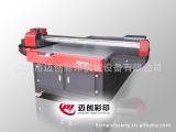 深圳广告材料UV平板喷绘打印加工厂家 玻璃PVC平板彩印喷绘加工
