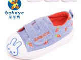 芭芭鸭 品牌童鞋秋季新款宝宝鞋学步婴儿鞋可爱兔子 柔软底防滑