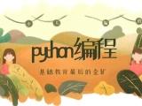 杭州Python人工智能,PHP開發,大數據培訓班一對一