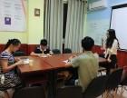 珠海商务英语口语培训班