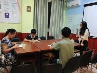 珠海成人英语培训周末班