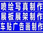 郑州郑东新区灯箱招牌制作 郑东新区附近广告制作电话