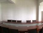 创业中心清华科技园写字楼207平米