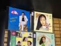 高胜美雷射金曲14 东芝无码老版 CD