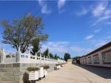 北京市昌平區,九里山公墓二區,位置與交通