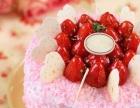 邯郸本地生日蛋糕品牌邯山区专业订蛋糕送货上门