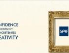 宁波平面设计、广告设计、色彩搭配、包装设计培训学校