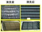 欢迎访问 如皋 三菱空调中央空调 专业维修%售后服务中心