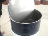 中原制桶厂供应敞口金属桶 200升化工桶