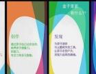 LOGO/书籍/折页/微信/DM单页/户外广告设计