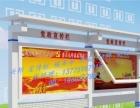 宣传栏 立挂式灯箱 公交站台 精神堡垒 标牌厂家
