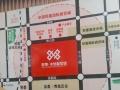 新汽车站 即墨 中纺服装城 商业街卖场 60平米