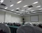重庆 南岸南坪 会议室 教室 培训室 短期出租