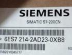回收各种工控电气设备PLC模块