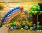 重庆专业气球装饰生日宴活动策划气球布置