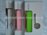 厂家批发外贸出口礼品单节香水移动电源 2600mah 充电宝礼品首选