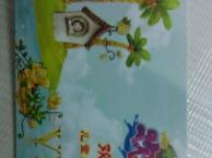 欢乐岛儿童乐园500元铂金卡一张,玩了两次里面还有480
