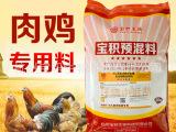 肉鸡饲料厂家直销 肉鸡催肥饲料核心料批发