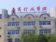 北京亚克力发光字制作大型发光字制作