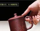 原矿紫砂,梅花杯