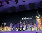 西安永聚结礼仪庆典各类晚会活动演出策划模特礼仪队经