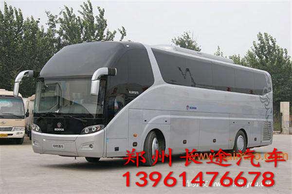 郑州到西宁的汽车/卧铺大巴/13961476678专线直达