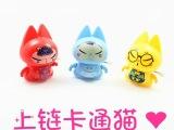 上链卡通猫 发条玩具 摇摆猫 淘宝热卖儿童玩具 赠品**