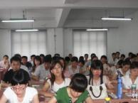 湖南长沙二建培训考试 二建咨询 全国二建报名