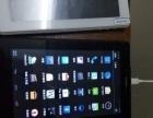 7寸或10寸四核通话平板换台24寸显示器,或者两台换cpu
