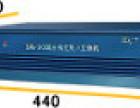 广州市沪光SW-2000H 程控用户交换机维修师傅联系电话