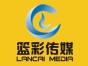 常州广告公司-样本画册-logo设计-网站设计-VI设计