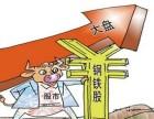 湖南张家界股票开户佣金万1.2含规费购买股票手续费怎么算?