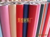 厂家直销大量现货 纯色纸 广告纸 木纹纸