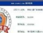 上海婚庆网加盟 婚庆 投资金额 1-5万元