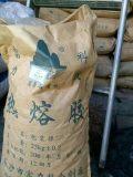 化工原料库存油漆树脂橡胶塑胶染料助剂