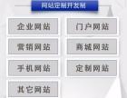 合肥本地 公众号 管理系统 微商城 APP 开发公司
