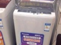 急售 全新洗衣机 !!!!