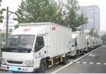 杭州搬家公司 空调移机 长途异地搬运 诚信服务