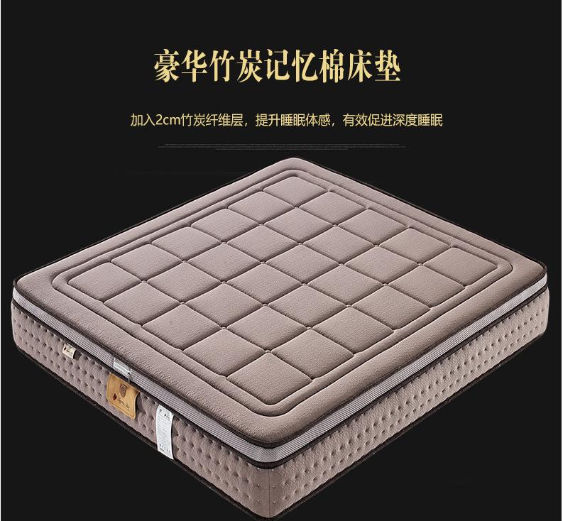 乳胶床垫生产厂家 景奕乳胶床垫生产厂家 景奕乳胶床垫生产厂家