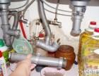 温州五马街百里路 房屋漏水怎么办 十年防水师傅专业做防水补漏